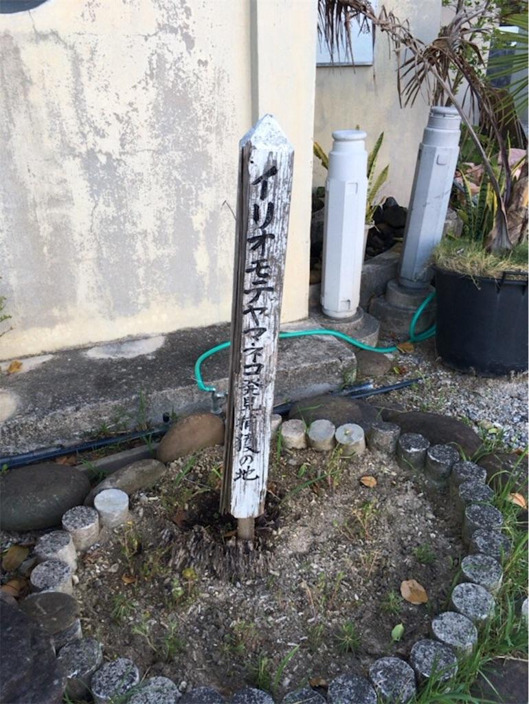 f:id:ryokichisan:20170826055532j:image