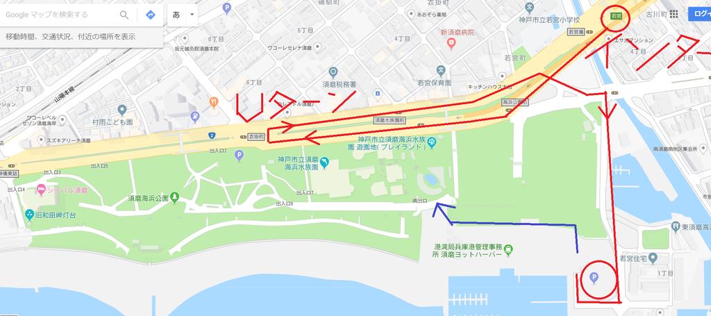 f:id:ryoko-odekake:20190112233242p:plain