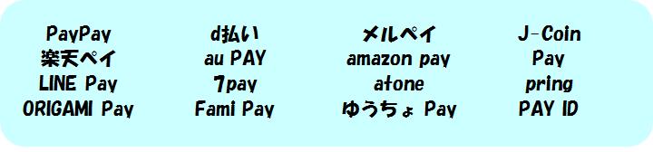 f:id:ryoko-odekake:20190711183158p:plain