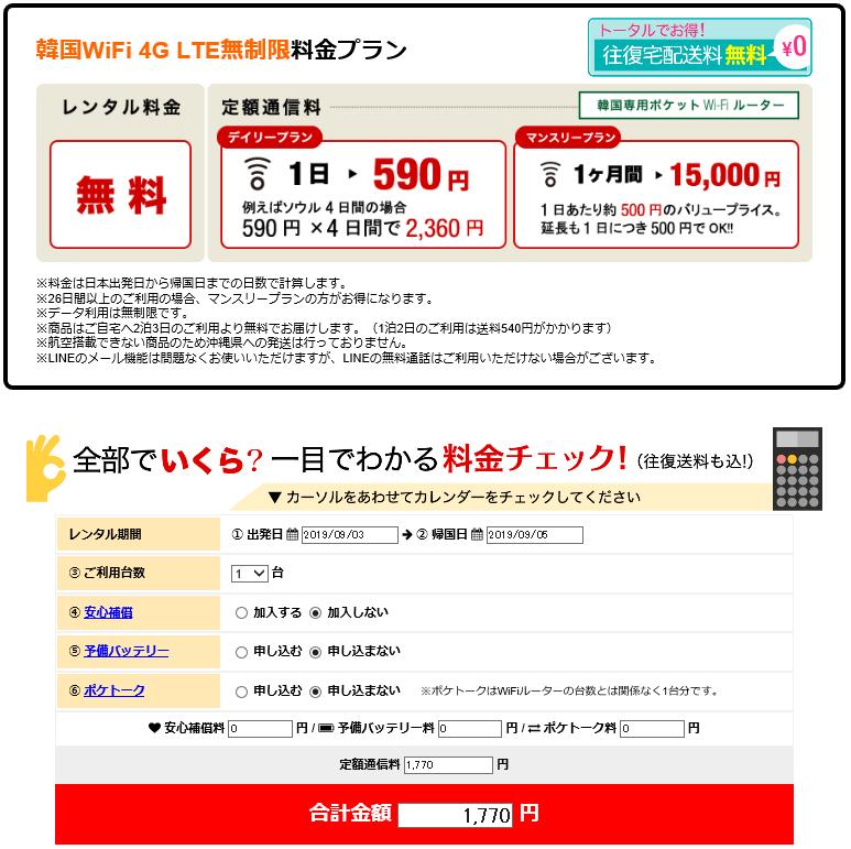 f:id:ryoko-odekake:20190828224931p:plain