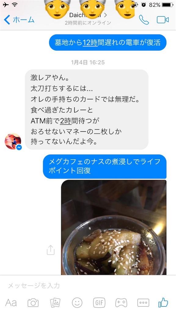 f:id:ryoko828m:20170301043833j:image