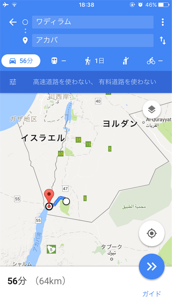 f:id:ryoko828m:20170428013905p:image
