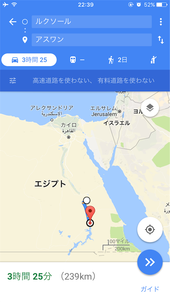 f:id:ryoko828m:20170502044432p:image