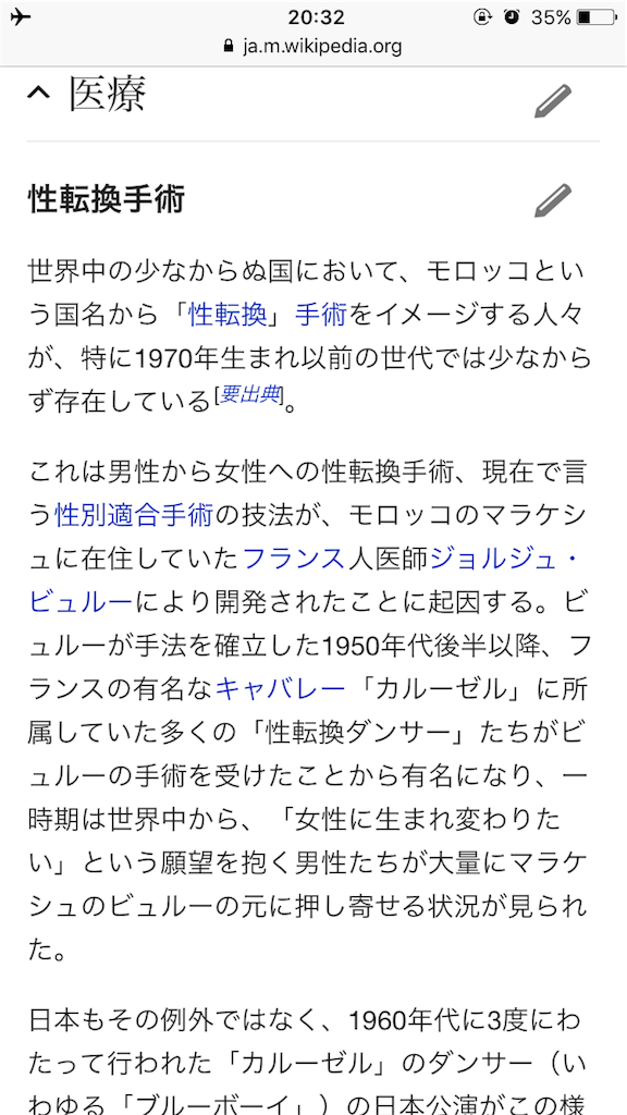 f:id:ryoko828m:20170726232855p:image