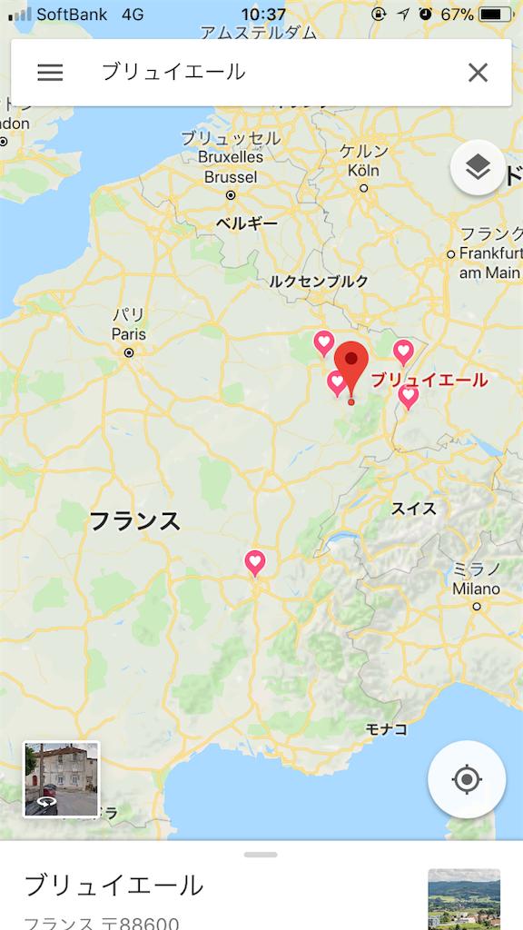 f:id:ryoko828m:20180302102033p:image