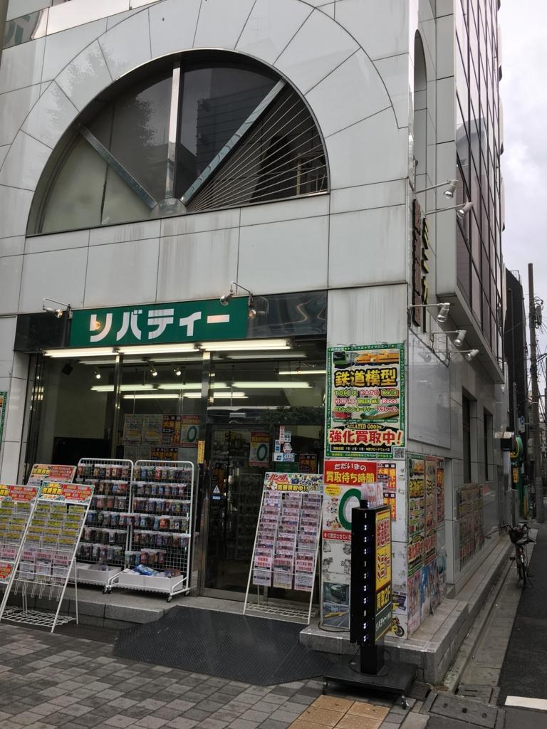 f:id:ryoko_shimbun:20170510164652j:plain