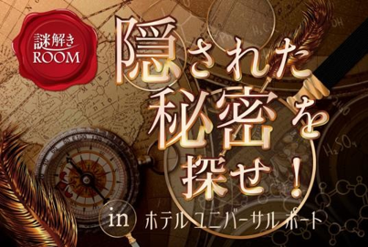 f:id:ryoko_shimbun:20170515111603p:plain
