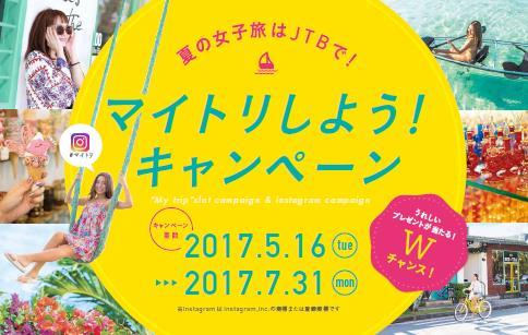 f:id:ryoko_shimbun:20170519095938j:plain