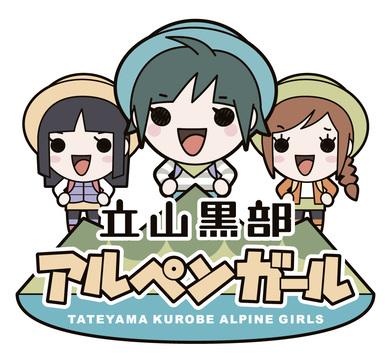 f:id:ryoko_shimbun:20170529170008j:plain