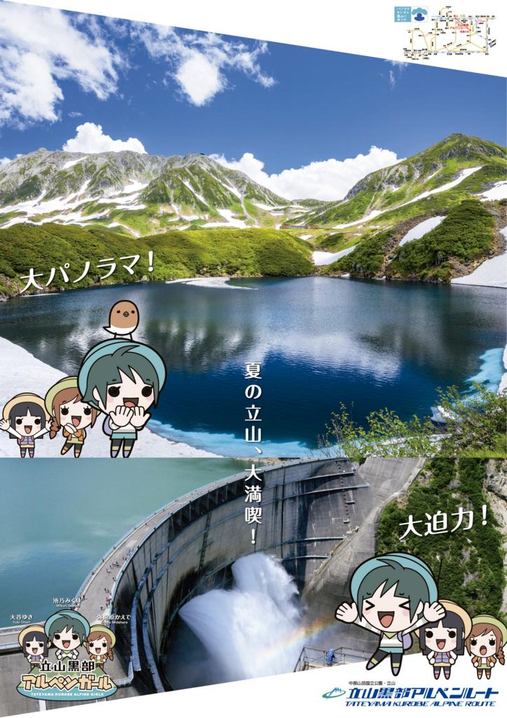 f:id:ryoko_shimbun:20170529171926j:plain