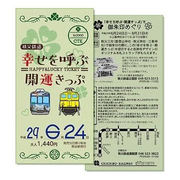 f:id:ryoko_shimbun:20170622193348j:plain