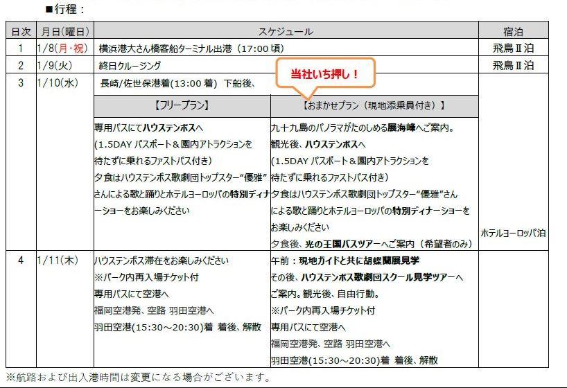 f:id:ryoko_shimbun:20170626145135j:plain