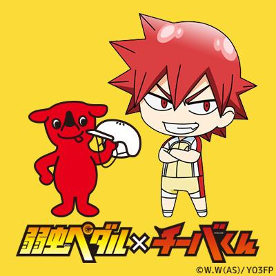 f:id:ryoko_shimbun:20170707143634j:plain
