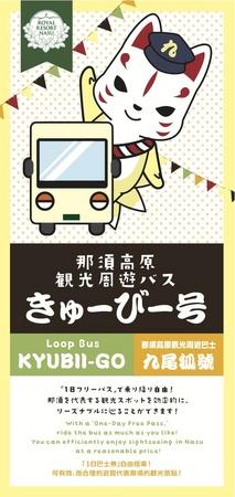 f:id:ryoko_shimbun:20170713115029j:plain