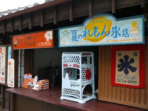 f:id:ryoko_shimbun:20170720110257j:plain