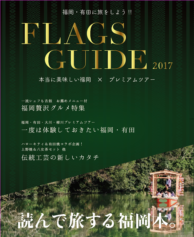 f:id:ryoko_shimbun:20170721113906p:plain