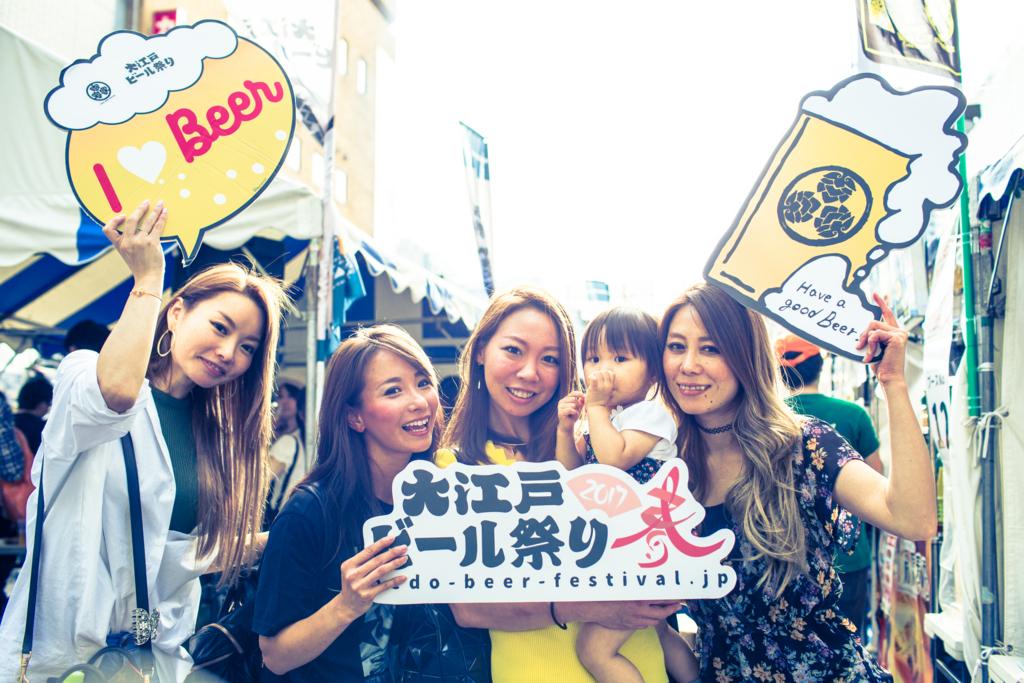 f:id:ryoko_shimbun:20170726131023j:plain
