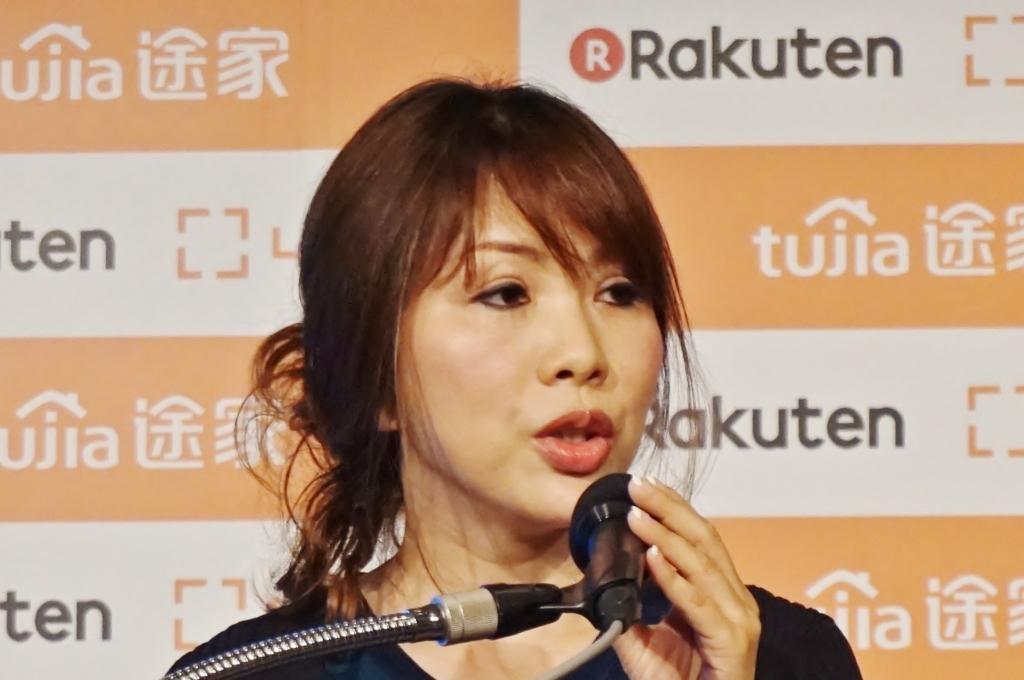 f:id:ryoko_shimbun:20170802164042j:plain