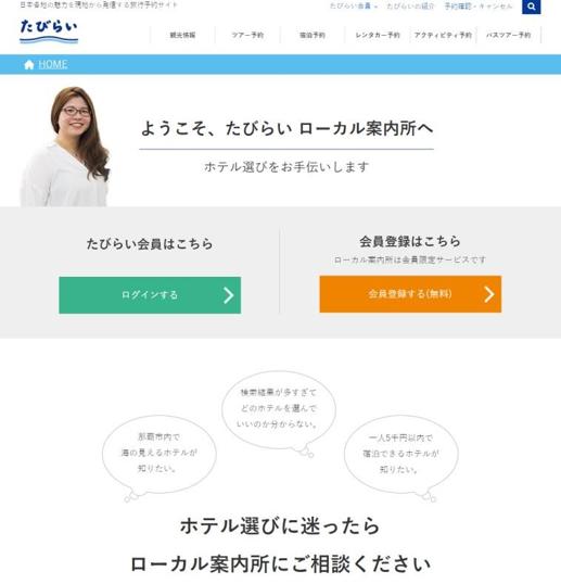 f:id:ryoko_shimbun:20170809120144p:plain