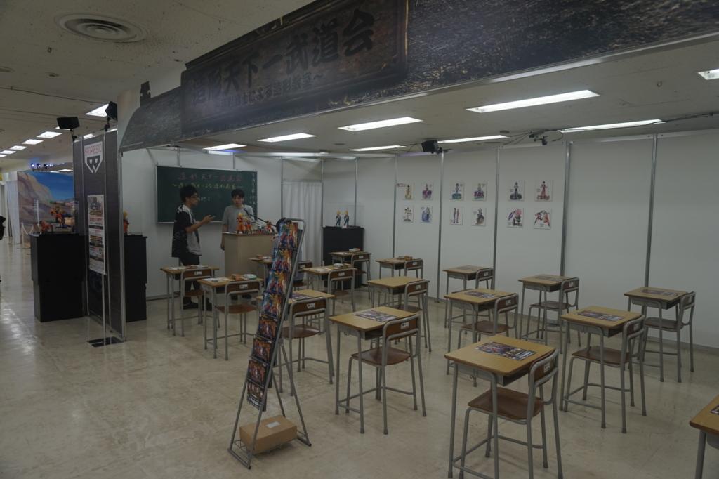 f:id:ryoko_shimbun:20170810211127j:plain