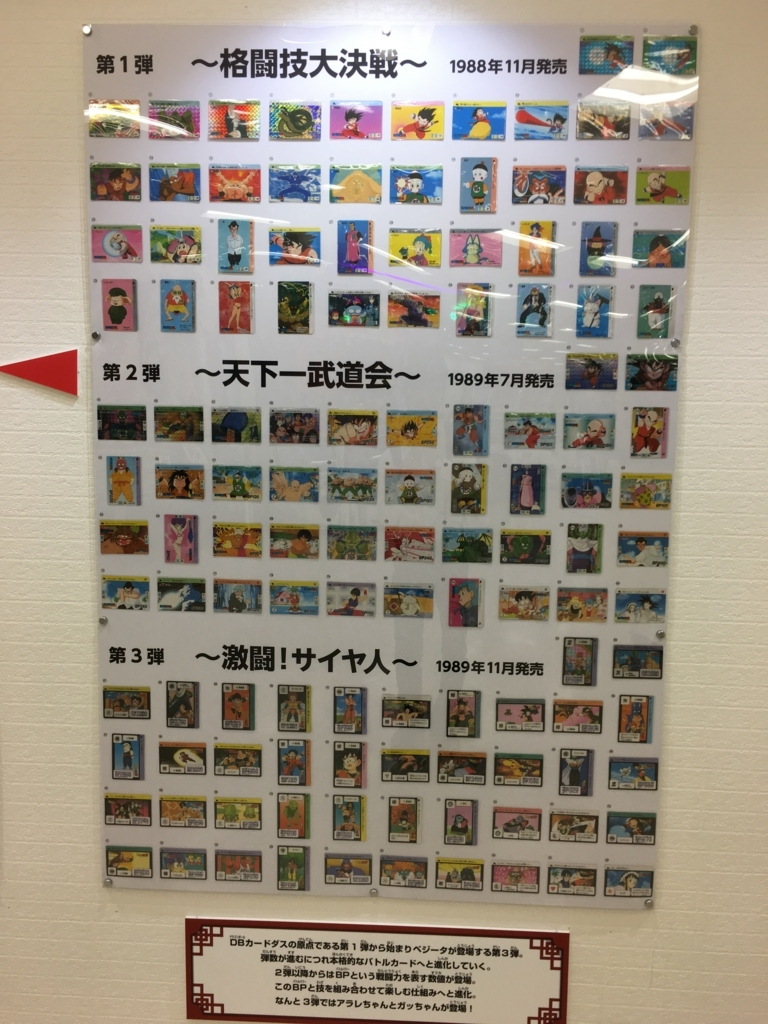 f:id:ryoko_shimbun:20170810213436j:plain