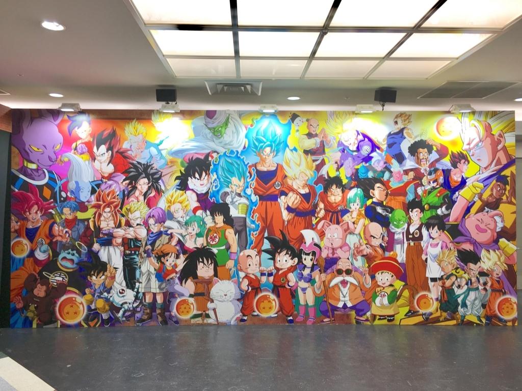 f:id:ryoko_shimbun:20170810223349j:plain