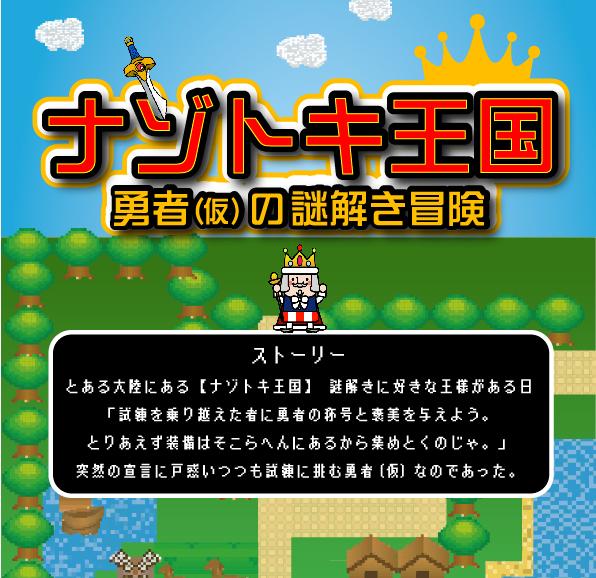 f:id:ryoko_shimbun:20170907094021j:plain