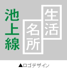 f:id:ryoko_shimbun:20170908115139j:plain