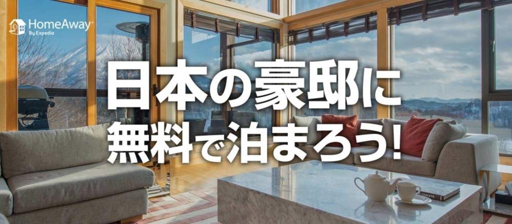 f:id:ryoko_shimbun:20170911135126j:plain