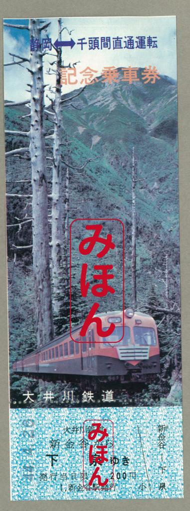 f:id:ryoko_shimbun:20170912154335j:plain