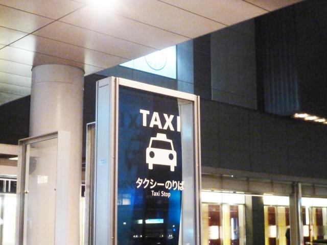 f:id:ryoko_shimbun:20170913130457j:plain