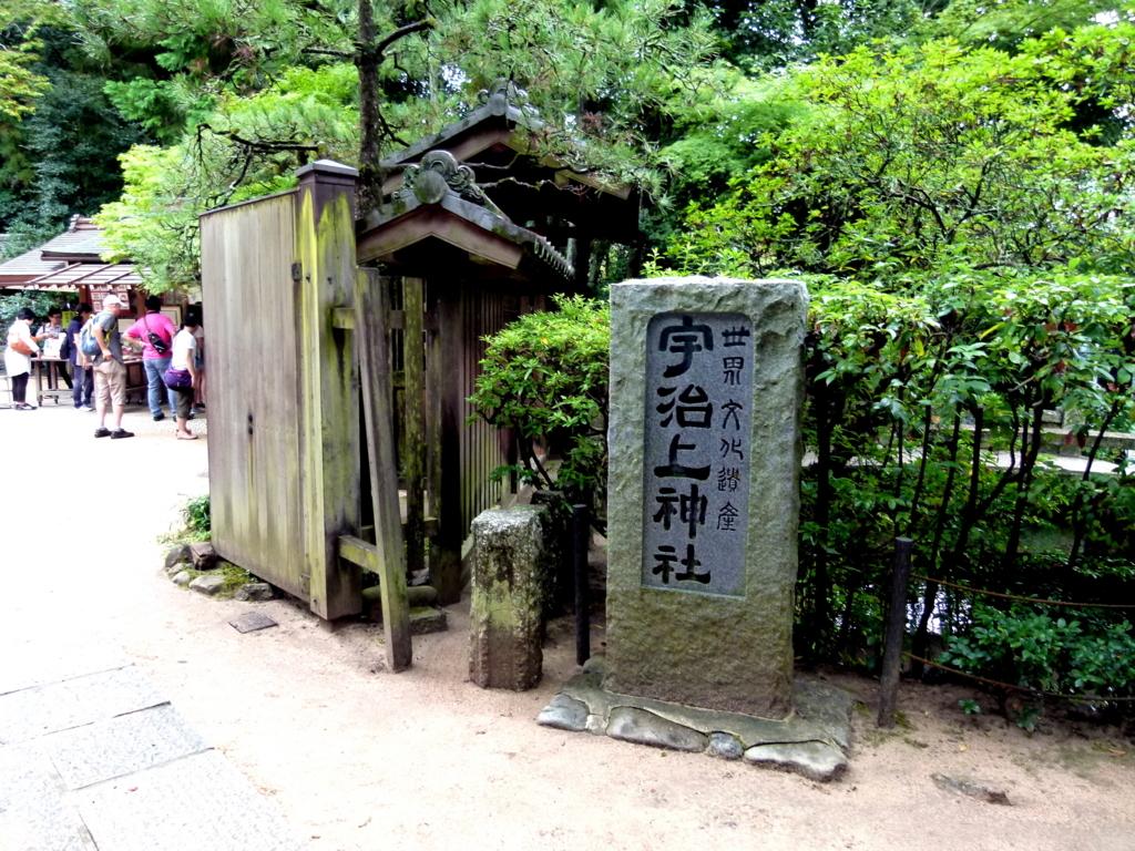 f:id:ryoko_shimbun:20170920152807j:plain