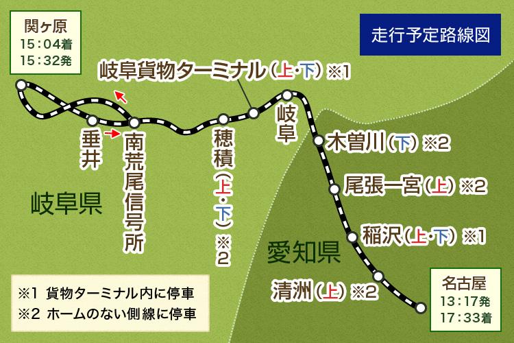 f:id:ryoko_shimbun:20170925112644j:plain