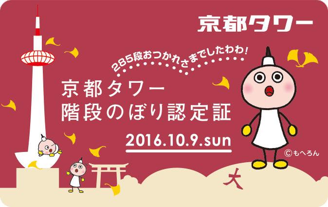 f:id:ryoko_shimbun:20170925163641j:plain