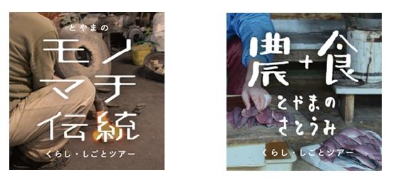 f:id:ryoko_shimbun:20170925164920j:plain