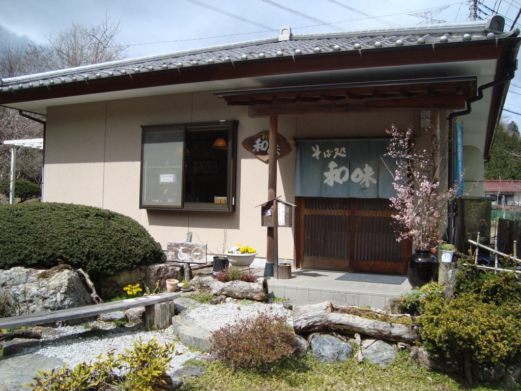 f:id:ryoko_shimbun:20170926120004j:plain