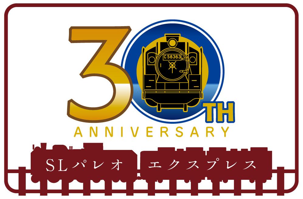 f:id:ryoko_shimbun:20170926120210j:plain