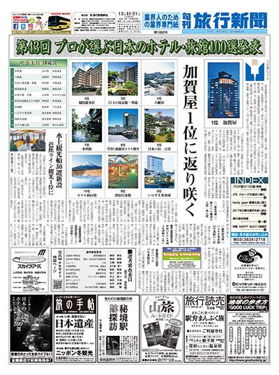f:id:ryoko_shimbun:20171219185928j:plain