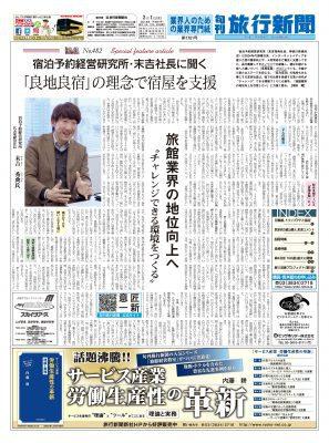 f:id:ryoko_shimbun:20180209203300j:plain