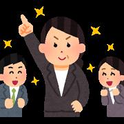 f:id:ryokoblog:20171018001135p:plain