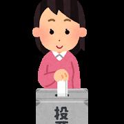 f:id:ryokoblog:20171022164608p:plain