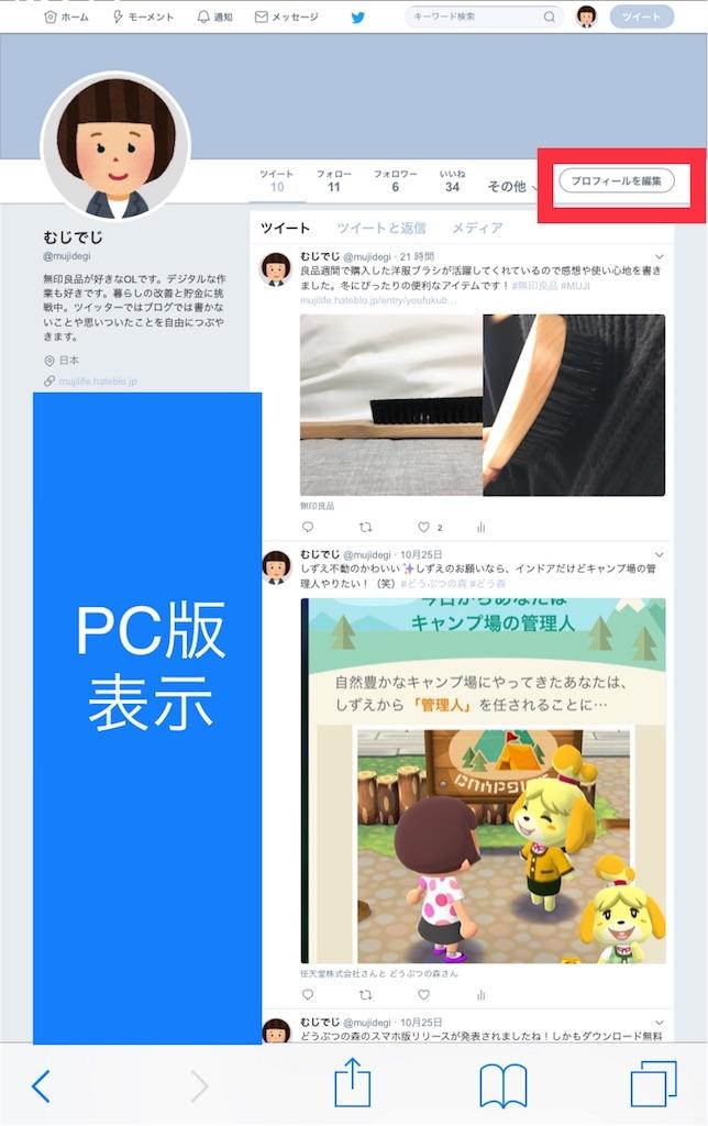 f:id:ryokoblog:20171026205352j:image