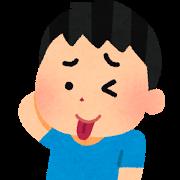 f:id:ryokomama:20160111222259p:plain