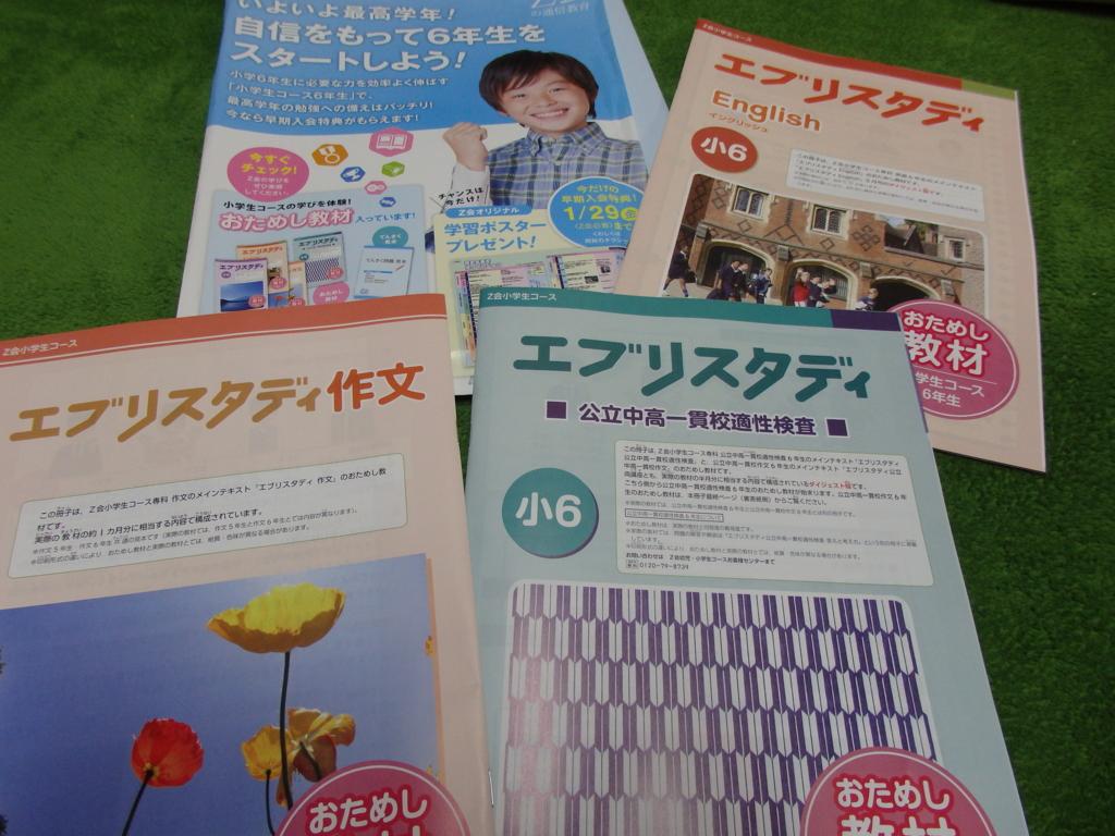 f:id:ryokomama:20160210215918j:plain