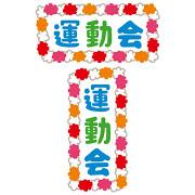 f:id:ryokomama:20160602223354j:plain