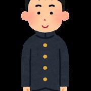 f:id:ryokomama:20170203221052p:plain