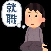 f:id:ryokomama:20170604165159p:plain