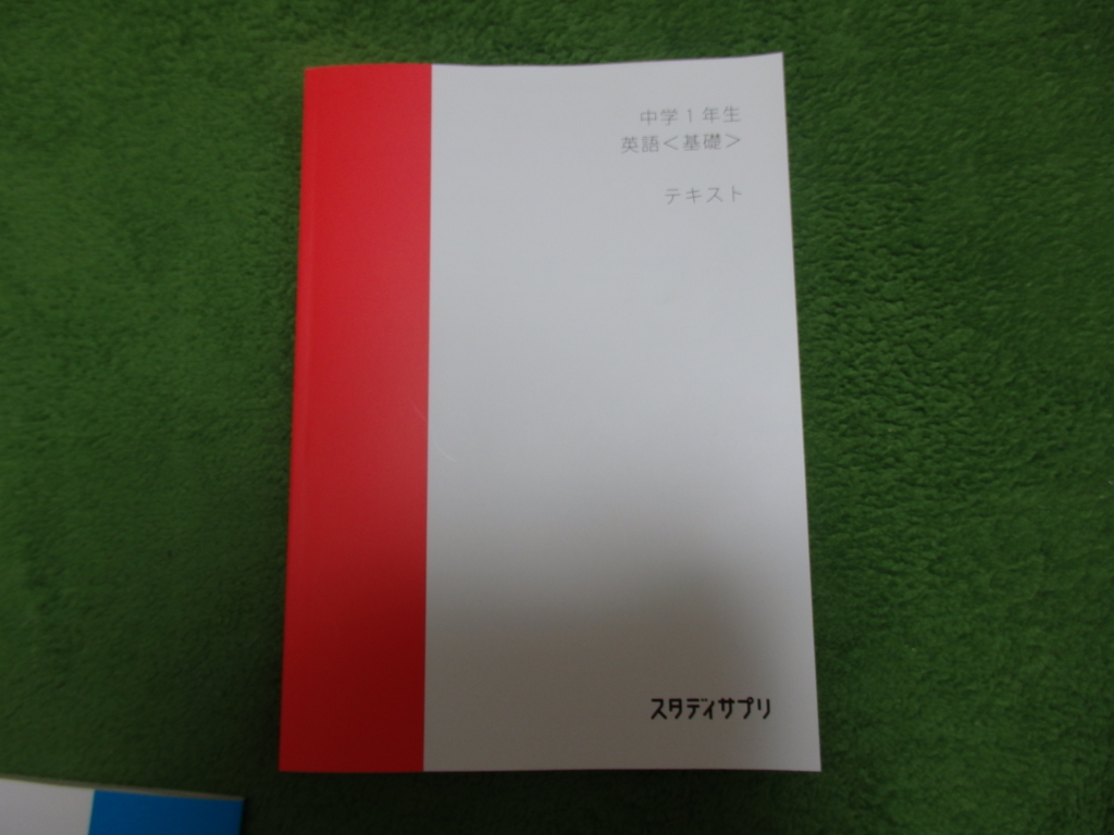 f:id:ryokomama:20180211160929j:plain