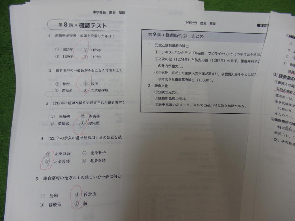 f:id:ryokomama:20180211161825j:plain