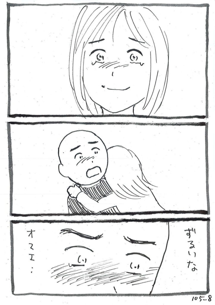 f:id:ryokoshino:20180808133136j:plain